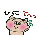 ちょ~便利![ひろこ]のスタンプ!(個別スタンプ:34)