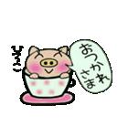 ちょ~便利![ひろこ]のスタンプ!(個別スタンプ:37)