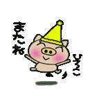 ちょ~便利![ひろこ]のスタンプ!(個別スタンプ:39)