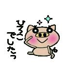 ちょ~便利![ひろこ]のスタンプ!(個別スタンプ:40)