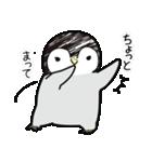 テンションの高いペンギン(個別スタンプ:5)