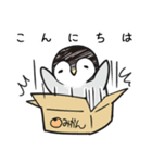 テンションの高いペンギン(個別スタンプ:8)