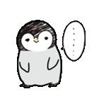 テンションの高いペンギン(個別スタンプ:12)
