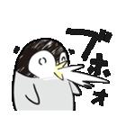 テンションの高いペンギン(個別スタンプ:13)