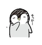 テンションの高いペンギン(個別スタンプ:18)