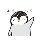 テンションの高いペンギン(個別スタンプ:20)