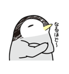テンションの高いペンギン(個別スタンプ:27)