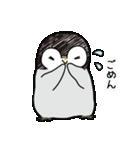 テンションの高いペンギン(個別スタンプ:30)