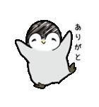 テンションの高いペンギン(個別スタンプ:33)