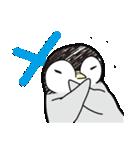 テンションの高いペンギン(個別スタンプ:36)