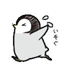 テンションの高いペンギン(個別スタンプ:38)