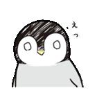 テンションの高いペンギン(個別スタンプ:40)