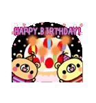 動く★ほのぼのくまの誕生日おめでとう(個別スタンプ:01)