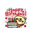 動く★ほのぼのくまの誕生日おめでとう(個別スタンプ:02)