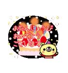 動く★ほのぼのくまの誕生日おめでとう(個別スタンプ:03)