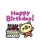動く★ほのぼのくまの誕生日おめでとう(個別スタンプ:04)