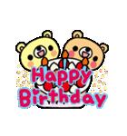 動く★ほのぼのくまの誕生日おめでとう(個別スタンプ:05)