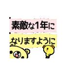 動く★ほのぼのくまの誕生日おめでとう(個別スタンプ:06)