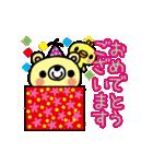 動く★ほのぼのくまの誕生日おめでとう(個別スタンプ:07)
