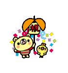 動く★ほのぼのくまの誕生日おめでとう(個別スタンプ:08)