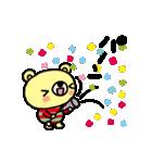 動く★ほのぼのくまの誕生日おめでとう(個別スタンプ:09)