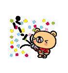 動く★ほのぼのくまの誕生日おめでとう(個別スタンプ:10)