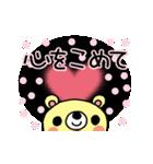 動く★ほのぼのくまの誕生日おめでとう(個別スタンプ:15)