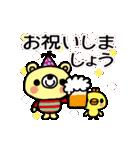 動く★ほのぼのくまの誕生日おめでとう(個別スタンプ:16)