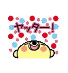 動く★ほのぼのくまの誕生日おめでとう(個別スタンプ:17)