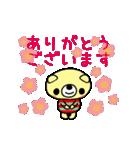 動く★ほのぼのくまの誕生日おめでとう(個別スタンプ:19)