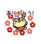 動く★ほのぼのくまの誕生日おめでとう(個別スタンプ:20)