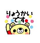 動く★ほのぼのくまの誕生日おめでとう(個別スタンプ:21)