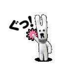 【実写】かわいそくんスタンプ②(個別スタンプ:01)