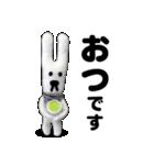 【実写】かわいそくんスタンプ②(個別スタンプ:02)