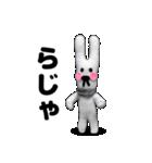 【実写】かわいそくんスタンプ②(個別スタンプ:06)