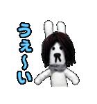 【実写】かわいそくんスタンプ②(個別スタンプ:10)