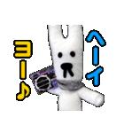 【実写】かわいそくんスタンプ②(個別スタンプ:11)