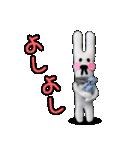 【実写】かわいそくんスタンプ②(個別スタンプ:15)
