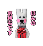 【実写】かわいそくんスタンプ②(個別スタンプ:16)