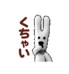 【実写】かわいそくんスタンプ②(個別スタンプ:18)