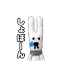 【実写】かわいそくんスタンプ②(個別スタンプ:19)