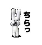 【実写】かわいそくんスタンプ②(個別スタンプ:21)