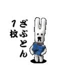 【実写】かわいそくんスタンプ②(個別スタンプ:23)