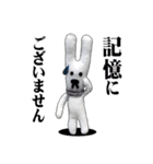 【実写】かわいそくんスタンプ②(個別スタンプ:26)