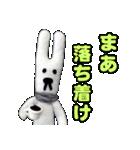 【実写】かわいそくんスタンプ②(個別スタンプ:28)