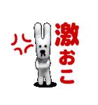 【実写】かわいそくんスタンプ②(個別スタンプ:29)