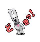 【実写】かわいそくんスタンプ②(個別スタンプ:30)