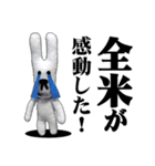 【実写】かわいそくんスタンプ②(個別スタンプ:34)