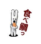 【実写】かわいそくんスタンプ②(個別スタンプ:35)