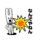 【実写】かわいそくんスタンプ②(個別スタンプ:36)
